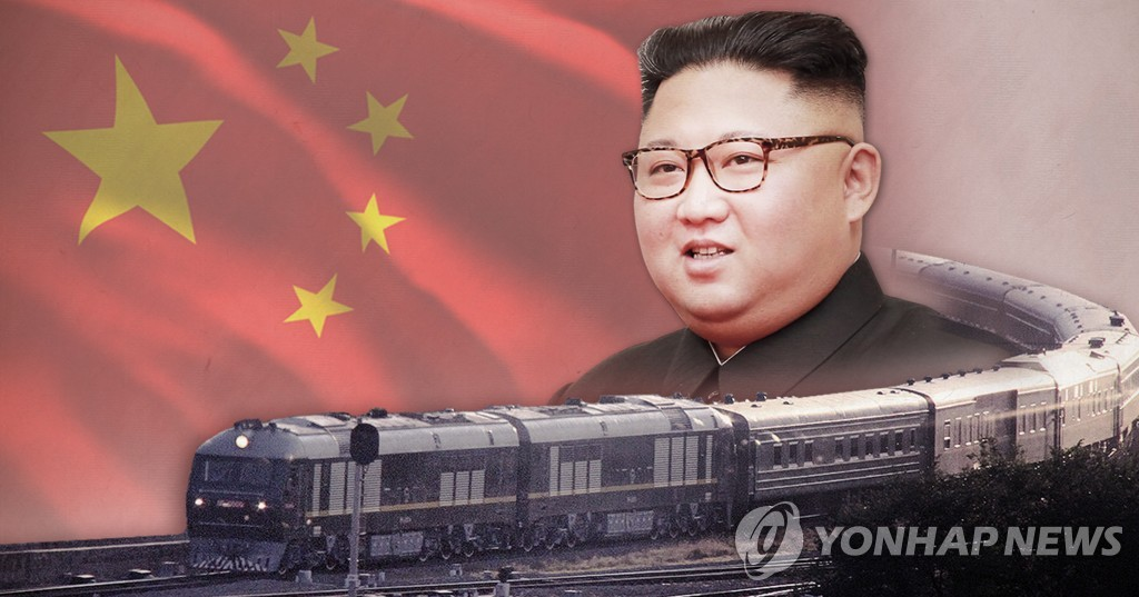 N. Korea makes early disclosure of leader's trip to China - 1