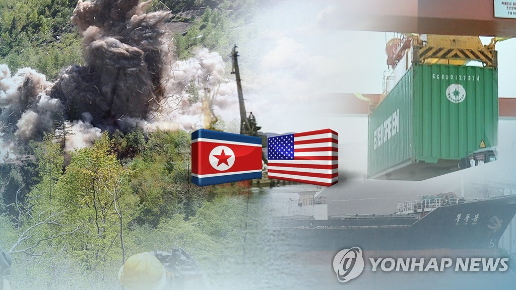 (2nd LD) 2nd U.S.-N.K. summit likely in Danang in March or April: report - 1