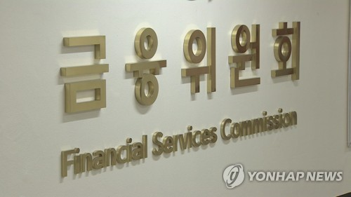 S. Korea urges cooperation with China, Japan for stability of financial systems