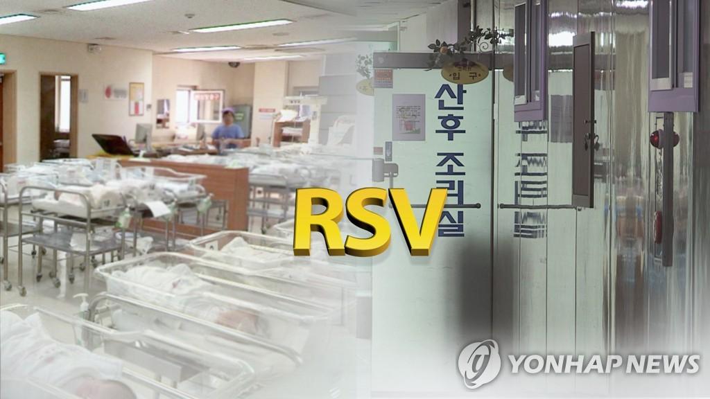 그칠 줄 모르는 RSV 진격…서울 산후조리원에서도 확진 (CG)