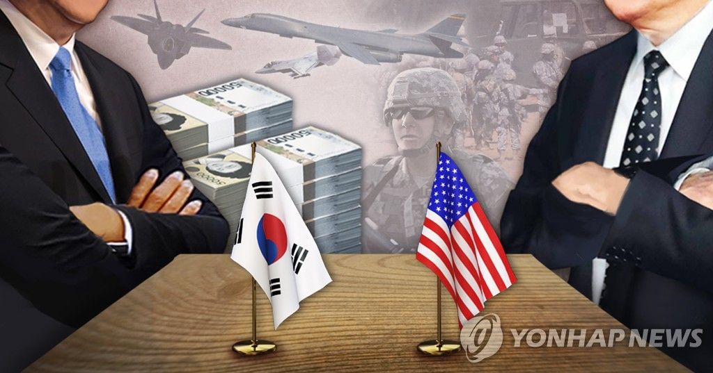 N.K. newspaper slams U.S. demand for rise in Seoul's defense cost share - 1