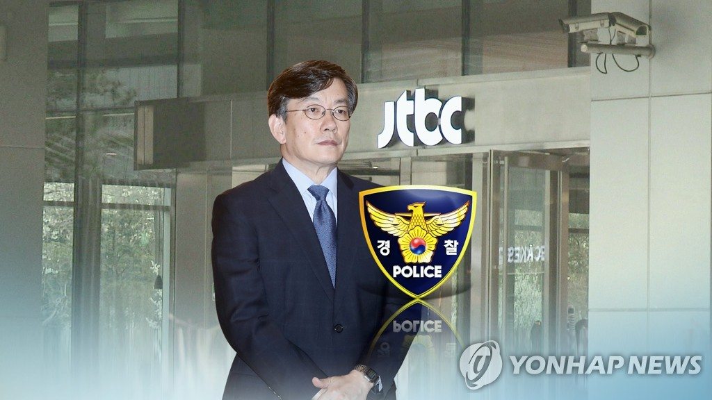 JTBC chief questioned over alleged violence against freelance journalist - 1