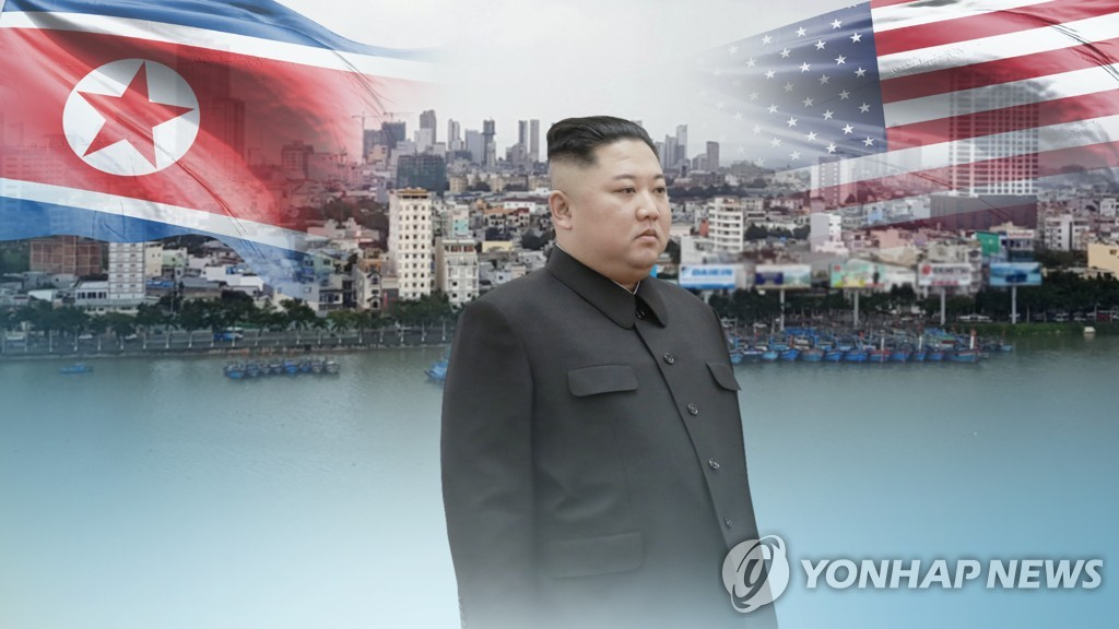 N. Korea launches 3 non-life insurance firms - 1