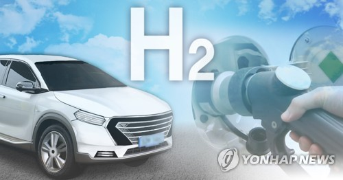 S. Korea rolls up sleeves to foster hydrogen fuel-cell cars