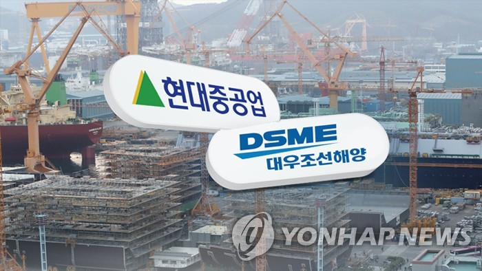 Gov't vows to minimize impact of Hyundai-Daewoo deal on marine equipment firms - 1