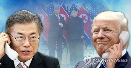 (US-NK summit) Moon set to unveil details of new inter-Korean cooperation policy