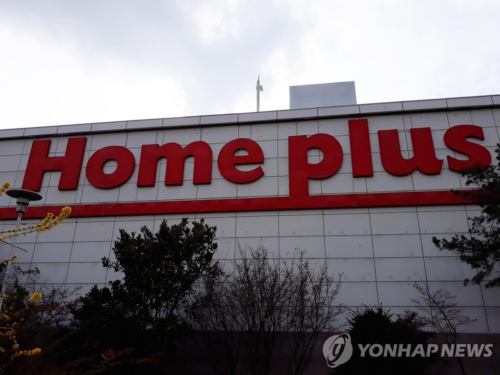 A Homeplus outlet (Yonhap)
