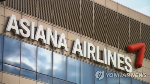 (News Focus) With Asiana Airlines on selling block, funding remains key to success