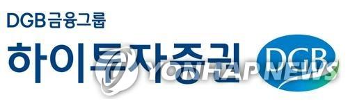 하이투자증권 로고