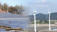 S. Korea to boost power supply from solar and wind