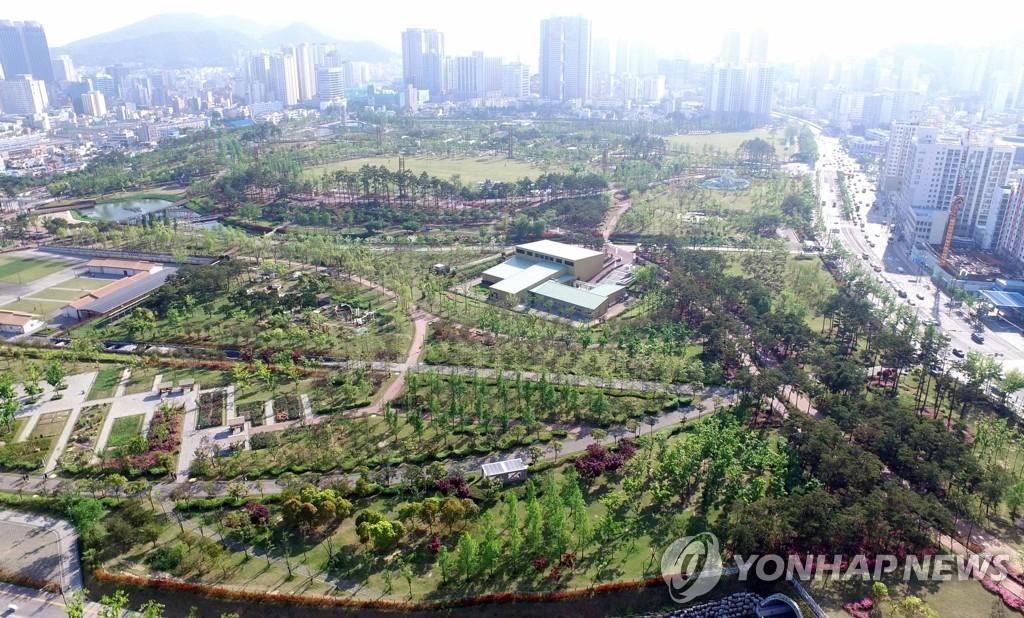 부산시민공원