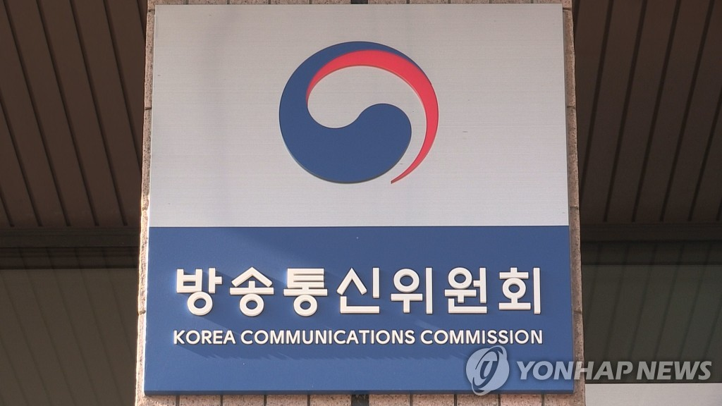 Broadcasting watchdog renews license for Yonhap News TV - 1