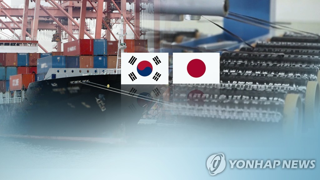 (LEAD) Seoul to strip Tokyo's trusted trade status in tit-for-tat measure - 2