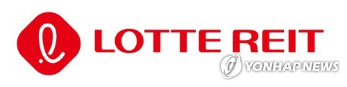 Lotte REIT to raise 430 bln won in IPO