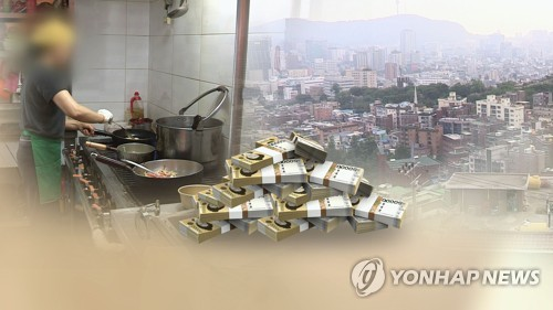 Restaurants in Seoul face hurdles amid economic slump