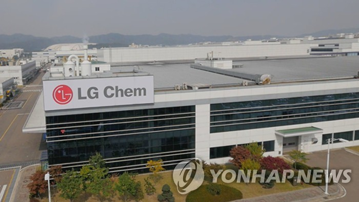 This file photo provided by Yonhap News TV shows a logo of LG Chem Ltd. at its plant. (PHOTO NOT FOR SALE) (Yonhap)