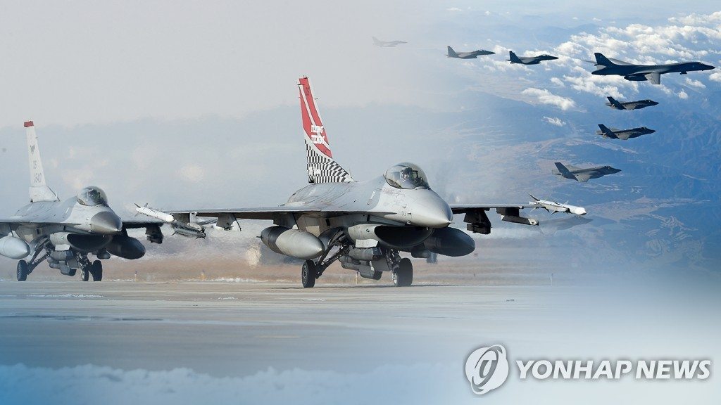(LEAD) S. Korea-U.S. air exercise to be conducted in reduced scope: Pentagon - 1