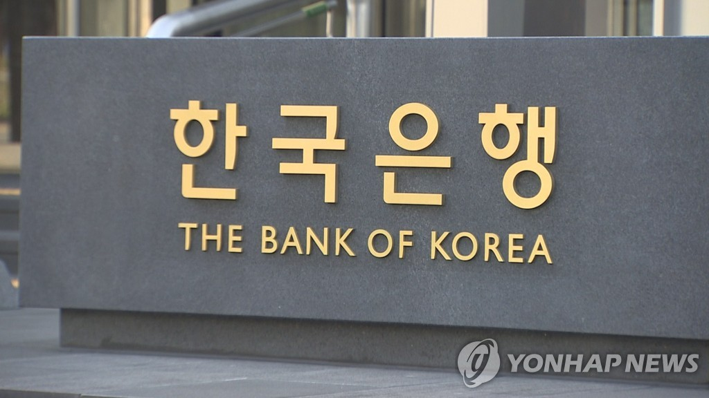 S. Korea's financial market stable but to face more problems: BOK - 1