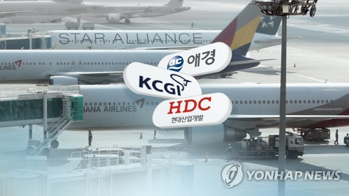 HDC consortium named preferred bidder for Asiana Airlines