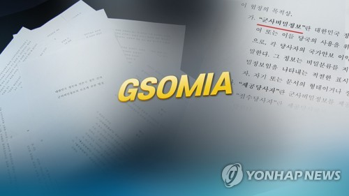 Opposition parties demand action as GSOMIA expiry looms