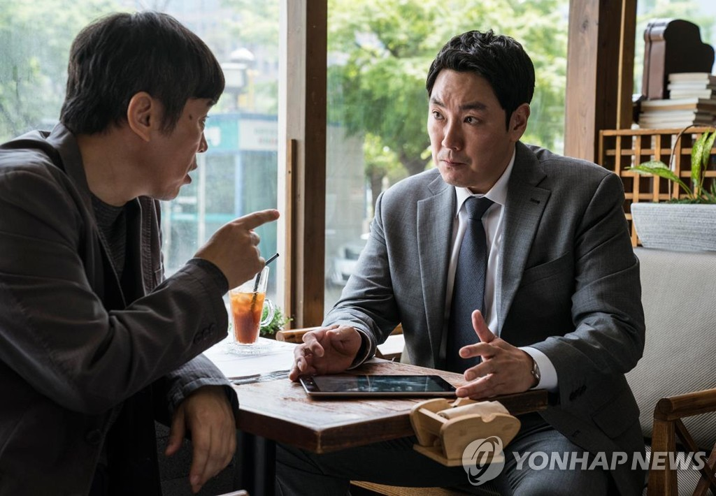 "This image provided by Acemaker Movieworks shows a scene from ""Black Money."" (PHOTO NOT FOR SALE) (Yonhap)"
