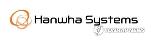 Hanwha Systems invests in U.S. unmanned aircraft firm