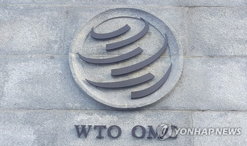 (LEAD) S. Korean trade minister holds virtual meeting with new WTO chief