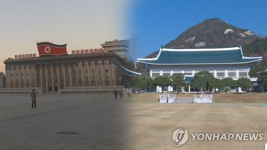 Cheong Wa Dae scrutinizing Kim Yo-jong's statement in 'prudent' response: official - 1
