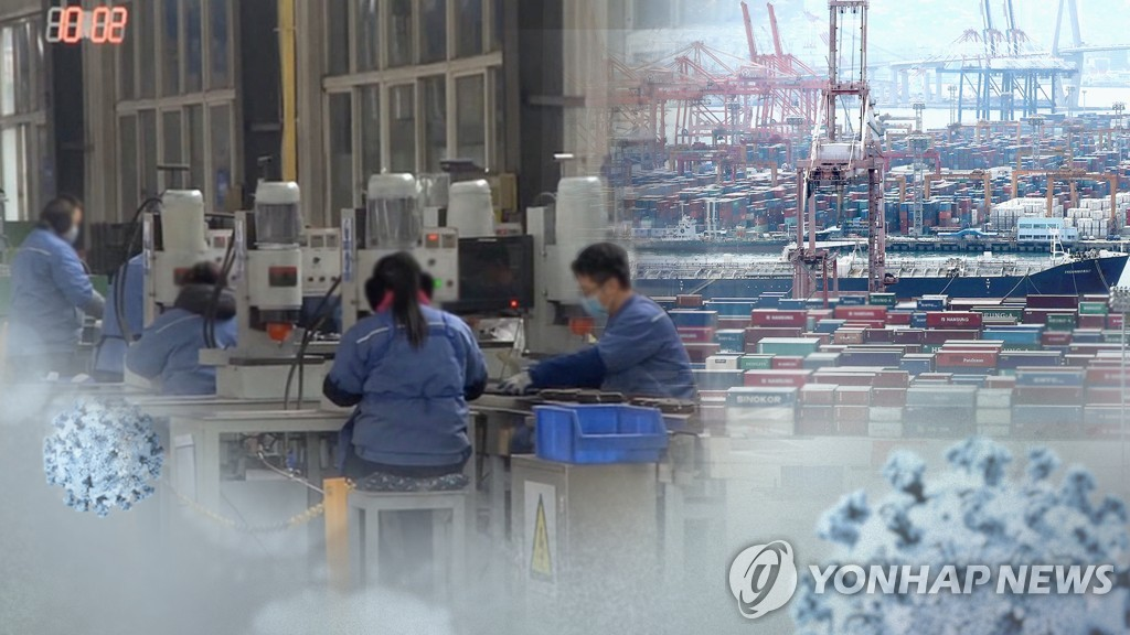 S. Korea's labor productivity down 0.1 pct in Q1 - 1