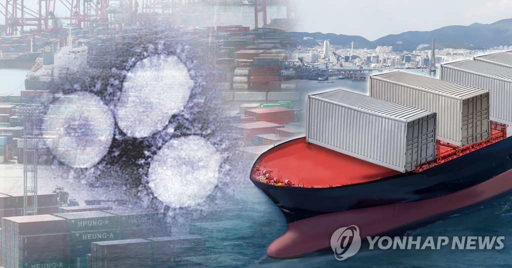 S. Korea's economy to shrink 1.2 pct in 2020 due to coronavirus: IMF - 1
