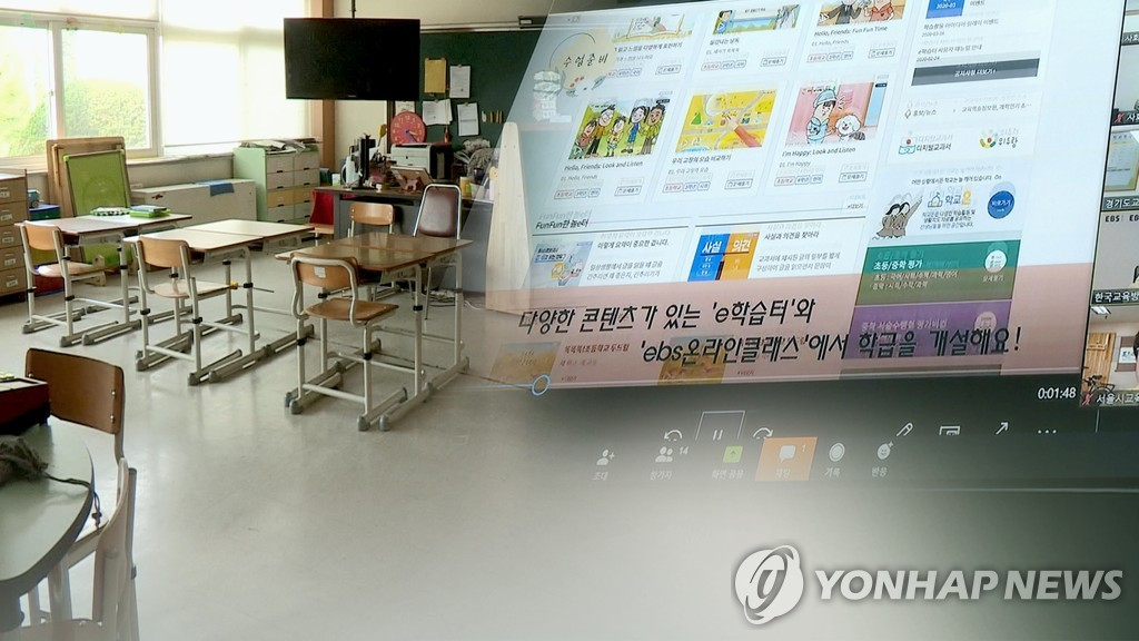 (3rd LD) S. Korea to begin new school year with online classes April 9 amid virus outbreak - 1