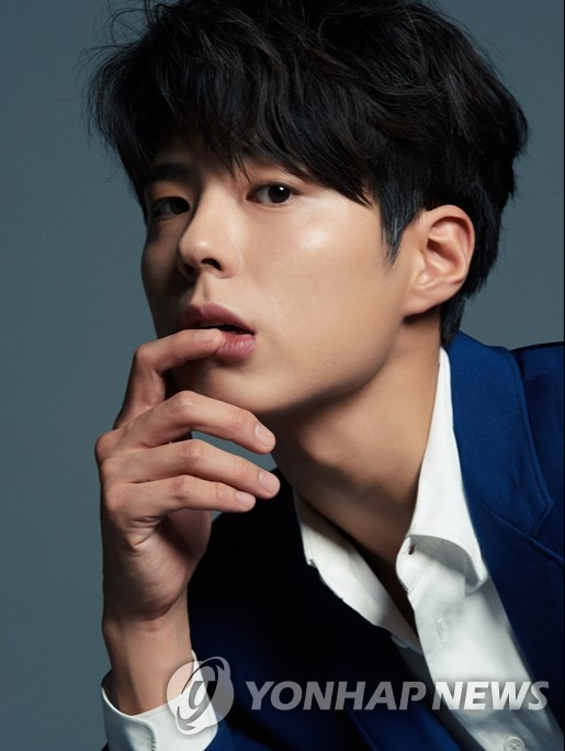Park Bo-gum. (Photo fournie par Blossom Entertainment. Revente et archivage interdits)