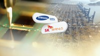 (LEAD) Samsung Electronics continues to surge on rosy chip outlook