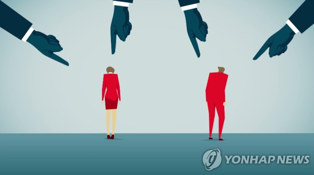 An illustration depicting workplace bullying (Yonhap)
