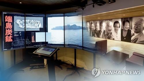 [CG. 연합뉴스TV 제공]