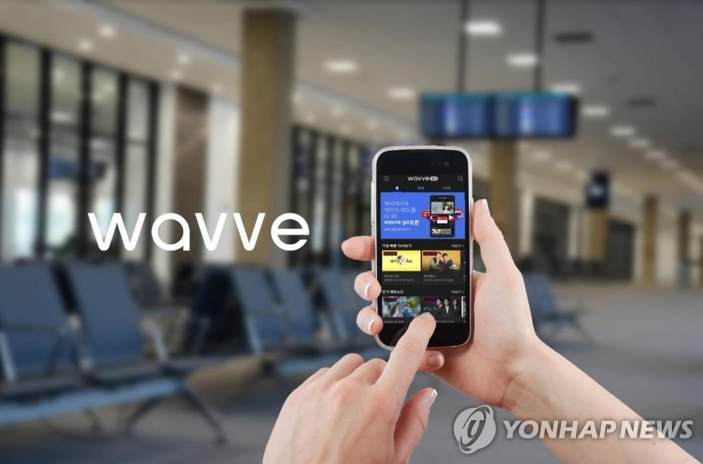 The local OTT platform Wavve is shown in this undated photo provided by Content Wavve Corp. (PHOTO NOT FOR SALE) (Yonhap)