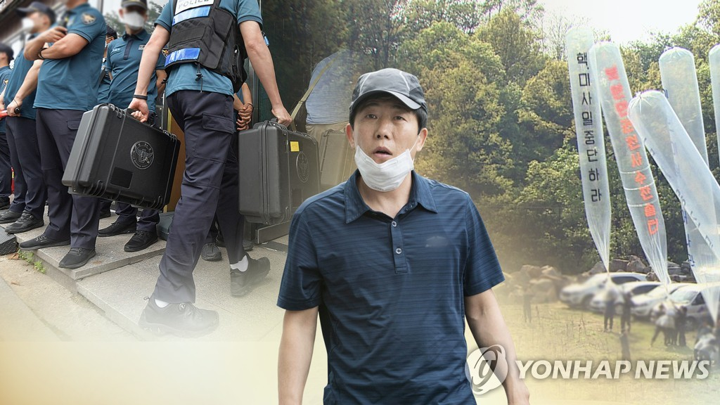 A composite image of Park Sang-hak, a North Korean defector who leads Fighters for a Free North Korea, against file photos of police and anti-Pyongyang leafleting activities (Yonhap)
