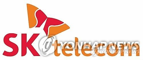This undated image, provided by SK Telecom Co., shows its logo. (PHOTO NOT FOR SALE) (Yonhap)