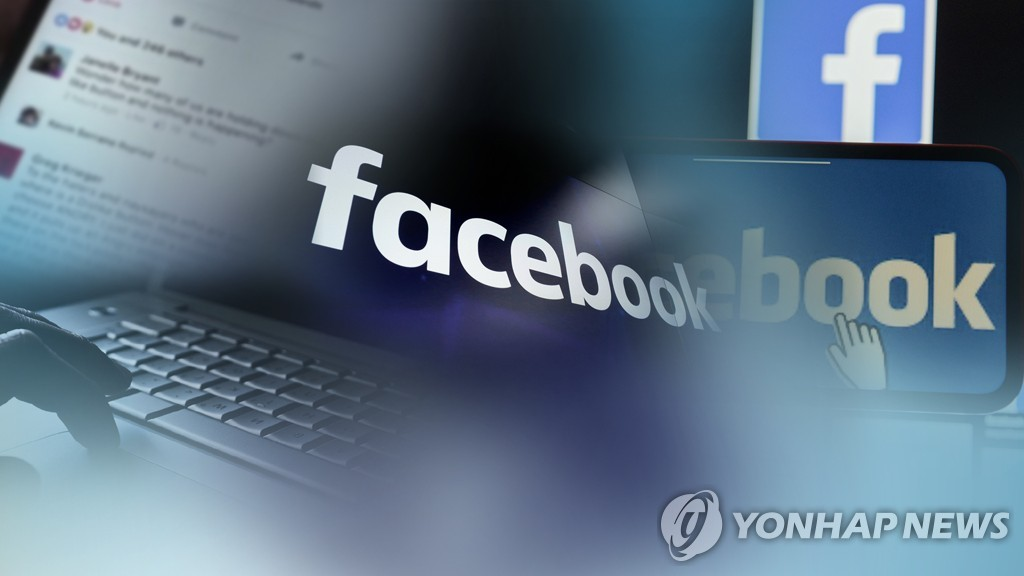 An undated graphic of Facebook Inc. is shown in this image provided by Yonhap News TV. (PHOTO NOT FOR SALE) (Yonhap)