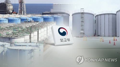 S. Korea to make sure to participate in IAEA monitoring team for Fukushima water release: ministry