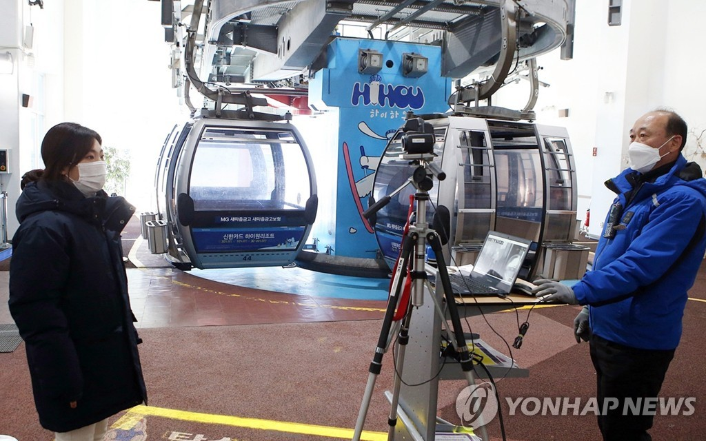 A thermographic camera to detect people infected with COVID-19 is set up at a ski lift station in Kangwon Land High 1 Resort, 227 kilometers southeast of Seoul, in this photo provided by Kangwon Land on Dec. 11, 2020. (PHOTO NOT FOR SALE) (Yonhap)
