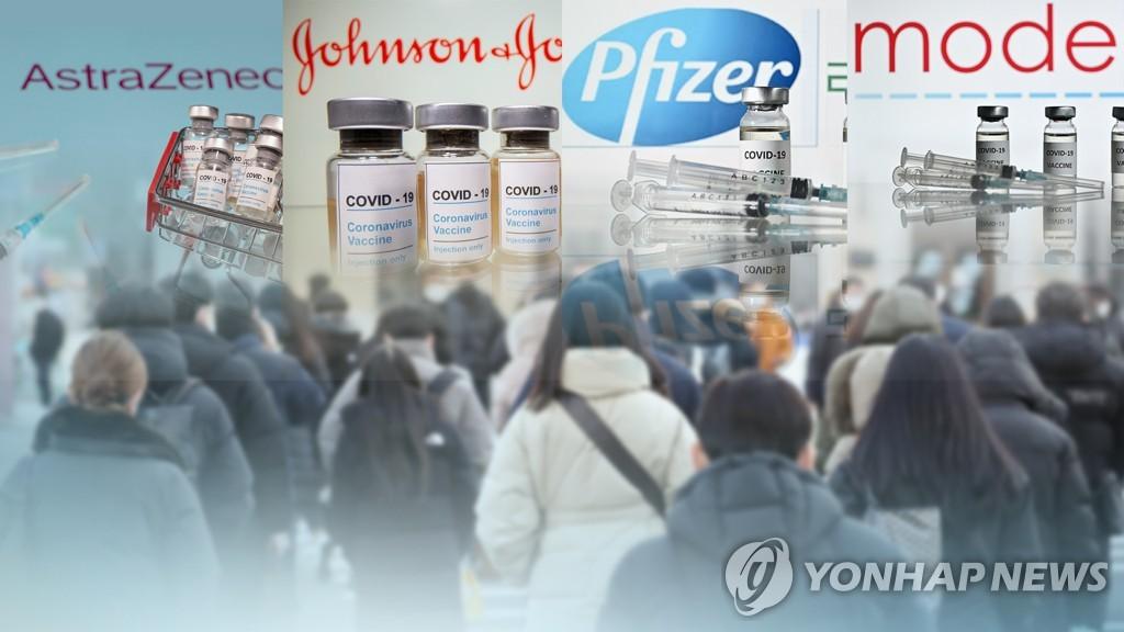 해외 백신 국민 절반분 확보…접종 일정 차질없나 (CG)