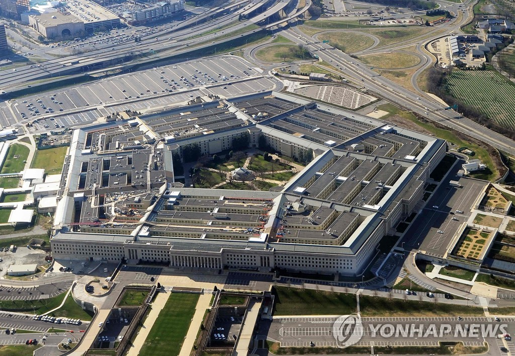 This AFP file photo shows the Pentagon building in Washington. (Yonhap)