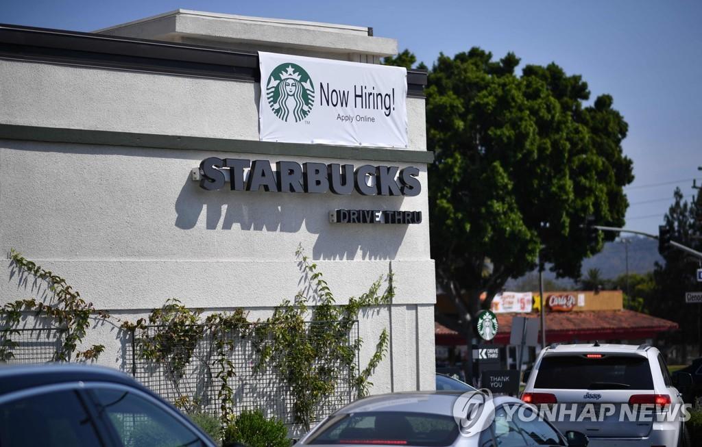 미국 캘리포니아주의 한 스타벅스에 걸린 채용 공고