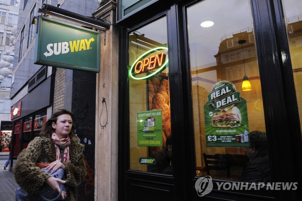 미국 샌드위치 전문점 써브웨이