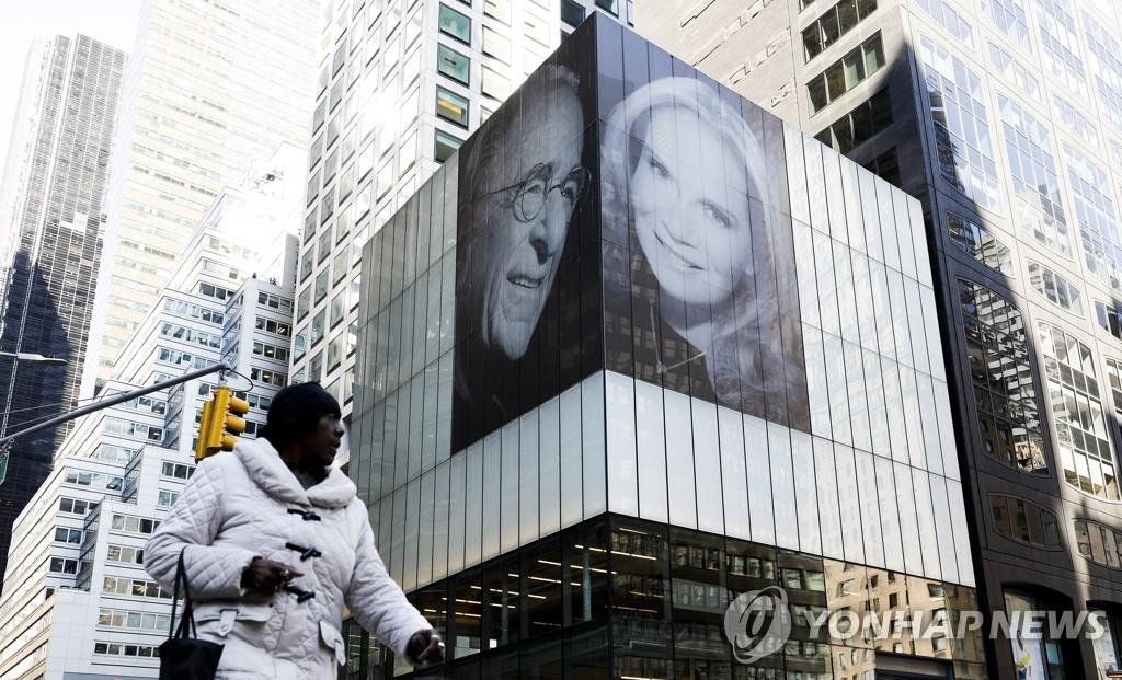 2019년 3월 뉴욕 최고급 아파트에 걸린 부동산 재벌 해리 매클로와 새 아내 퍼트리샤의 사진