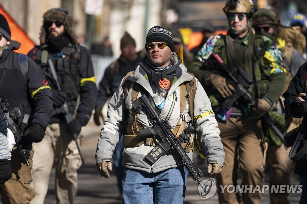 미국 버지니아주 리치먼드에 집결한 총기옹호론자들