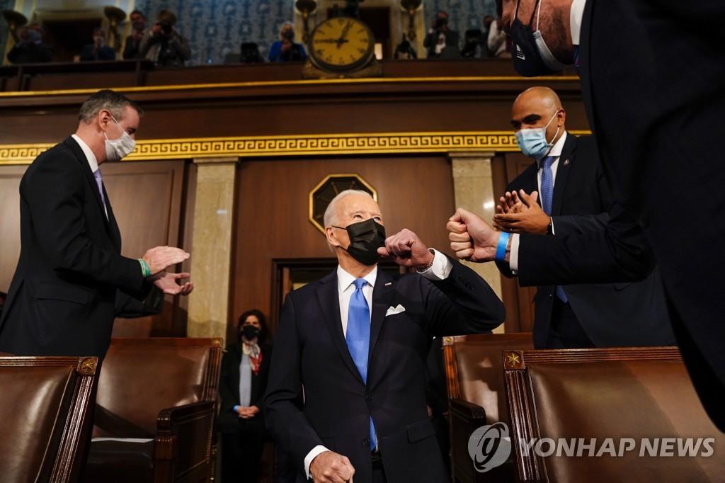 의회에 도착하는 조 바이든 대통령