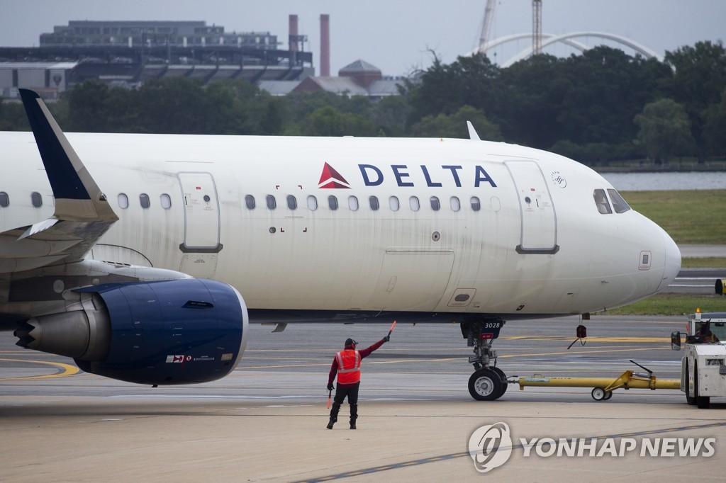 미국 델타항공 여객기