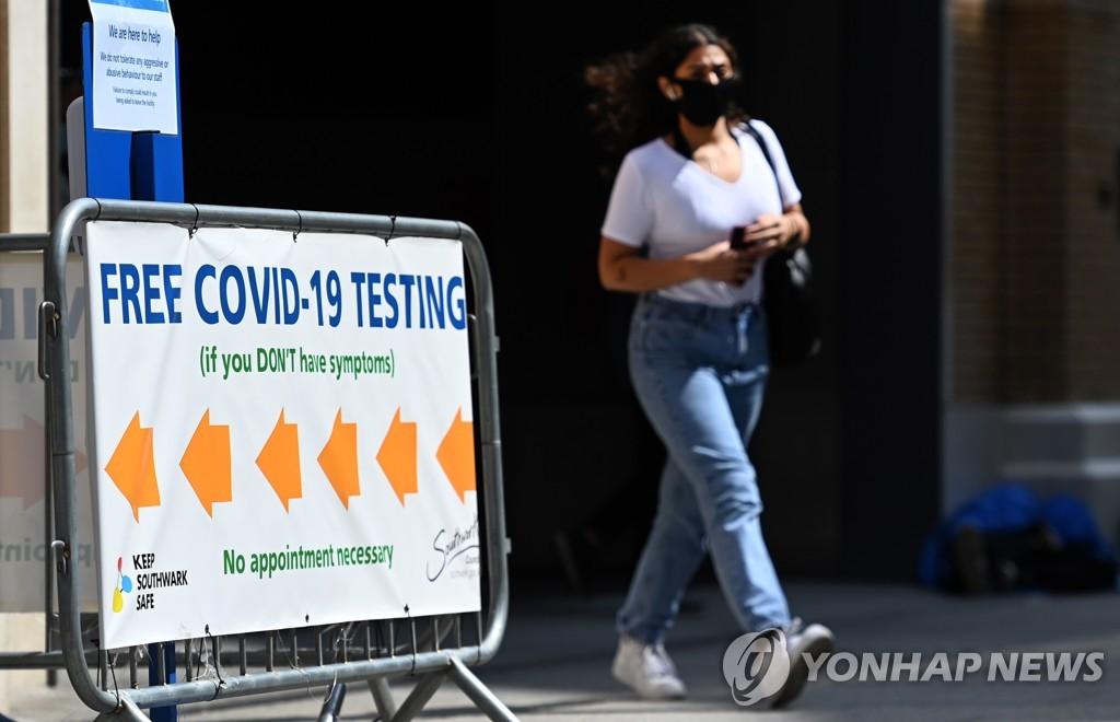 [EPA=연합뉴스 자료사진]